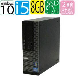DELL optiplex 7010SF Core i5 3470 3.2GHz メモリ8GB 新品SSD512GB + HDD320GB DVDマルチ Windows10 Home 64bit 中古パソコン デスクトップ 0171aR