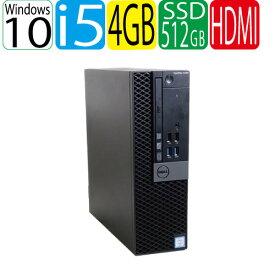 第6世代 DELL Optiplex 5040SF Core i5 6500 3.2GHz メモリ4GB 高速SSD512GB DVDマルチドライブ Windows10 Pro 64bit USB3.0対応 HDMI 中古パソコン デスクトップ d-425R
