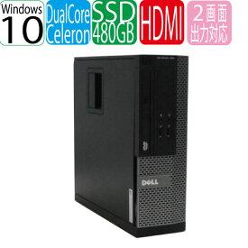 店内全品ポイント5倍 お買い物マラソン 7/19(金)20時から DELL Optiplex 3010SF Celeron Dual Core G1610 (2.6GHz) DVD-ROM メモリ4GB 高速新品SSD512GB HDMI Windows10 Home 64Bit(MAR) 中古パソコン デスクトップ 0330a-7R 中古パソコン デスクトップ