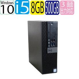 24時間限定 エントリーして楽天カード決済がお得!ポイント最大12倍!2/25 0時から 第6世代 DELL Optiplex 5040SF Core i5 6500 3.2GHz メモリ8GB HDD500GB DVDマルチドライブ Windows10 Pro 64bit USB3.0対応 中古パソコン デスクトップ 0331a-proR
