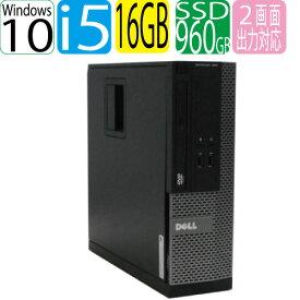 エントリーして楽天カード決済がお得!ポイント最大11倍! DELL 7010SF Core i5 3470 3.2GHz 大容量メモリ16GB SSD新品960GB DVDマルチ Windows10 Home 64bit USB3.0対応 中古 中古パソコン デスクトップ 0333a-2R
