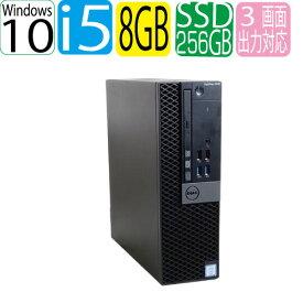 24時間限定 エントリーして楽天カード決済がお得!ポイント最大12倍!2/25 0時から 第6世代 DELL Optiplex 5040SF Core i5 6500 3.2GHz メモリ8GB 高速新品SSD256GB DVDマルチドライブ Windows10 Pro 64bit USB3.0対応 HDMI 中古パソコン デスクトップ 0333a-proR