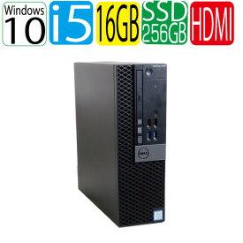 24時間限定 エントリーして楽天カード決済がお得!ポイント最大12倍!2/25 0時から 第6世代 DELL Optiplex 5040SF Core i5 6500 3.2GHz メモリ16GB 高速新品SSD256GB DVDマルチドライブ Windows10 Pro 64bit USB3.0対応 HDMI 中古パソコン デスクトップ 0337aR