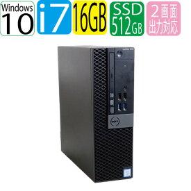エントリーして楽天カード決済がお得!ポイント最大8倍! 第6世代 DELL Optiplex 7040SF Core i7 6700 3.4GHz メモリ16GB 高速新品SSD512GB DVDマルチドライブ Windows10 Pro 64bit USB3.0対応 HDMI 中古パソコン デスクトップ 0389aR