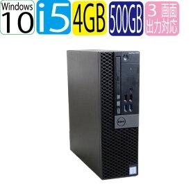 第6世代 DELL Optiplex 5040SF Core i5 6500 メモリ4GB HDD500GB Windows10 Pro 64bit 中古パソコン デスクトップ 0390a-proR