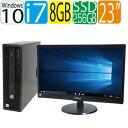 第6世代 HP ProDesk 600 G2 SF Core i7 6700 3.4GHz メモリ8GB 高速新品SSD256GB + HDD1TB DVDマルチ Windows10 Pro 64bit WPS Office付き USB3.0対応 フルHD対応23型ワイド液晶 ディスプレイ 中古 中古パソコン デスクトップ 0512sR