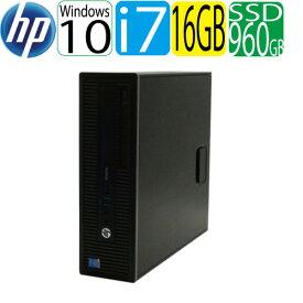 エントリーして楽天カード決済がお得!ポイント最大11倍! HP ProDesk 600 G1 SF Core i7 4790(3.6GHz) 大容量メモリ16GB 高速新品SSD960GB DVDマルチ Windows10 Pro 64bit WPS Office付き USB3.0対応 中古パソコン デスクトップ 0563a-2R