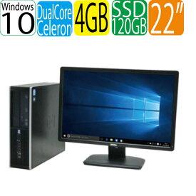 HP 6300SF Celeron Dual-Core G1610 2.60GHz メモリ4GB SSD120GB DVDマルチドライブ Windows10 Home 64bit MAR WPS_Office付き USB3.0対応 22型ワイド液晶 ディスプレイ 中古パソコン デスクトップ0588sR中古パソコン デスクトップ
