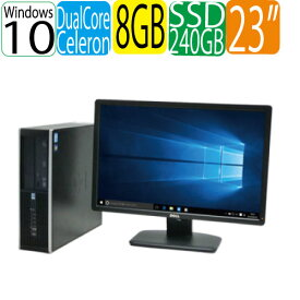 HP 6300SF Celeron Dual-Core G1610 2.60GHz メモリ8GB SSD256GB DVDマルチドライブ Windows10 Home 64bit MAR WPS_Office付き USB3.0対応 フルHD対応 23型ワイド液晶 ディスプレイ 中古パソコン デスクトップ 0597sR中古パソコン デスクトップ