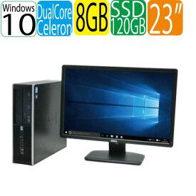 HP 6300SF Celeron Dual-Core G1610 2.60GHz メモリ8GB SSD新品120GB DVDマルチドライブ Windows10 Home 64bit MAR WPS_Office付き USB3.0対応 フルHD対応 23型ワイド液晶 ディスプレイ 中古パソコン デスクトップ 0601sR中古パソコン デスクトップ