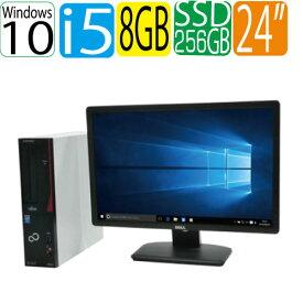 Windows10 64Bit 富士通 FMV D583 Core i5-4570(3.2Ghz) メモリ8GB 高速新品SSD256GB DVDマルチ WPS Office付き フルHD対応 24型ワイド液晶 ディスプレイ USB3.0対応 中古 中古パソコン デスクトップ 0711s15-mar-R