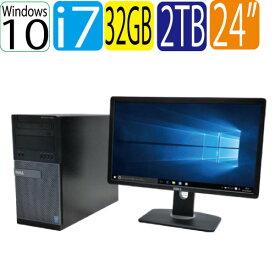 DELL Optiplex 9020MT フルHD 24型ワイド液晶 ディスプレイ Core i7 4770(3.4GHz) 大容量メモリ32GB DVDマルチ HDD新品2TB WPS Office付き Windows10 Pro 64bit 中古 中古パソコン デスクトップ 0791sR