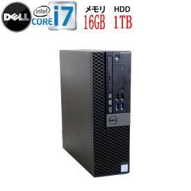 第6世代 DELL Optiplex 7040SF Core i7 6700 3.4GHz メモリ16GB HDD1TB DVDマルチドライブ Windows10 Pro 64bit USB3.0対応 HDMI 中古パソコン デスクトップ 1157aR