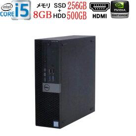 ゲーミングpc 第6世代 DELL Optiplex 5040SF Core i5 6500 3.2GHz メモリ8GB 高速新品 M.2 NvmeSSD 256GB + HDD500GB DVDマルチドライブ GeForce GT1030 HDMI Windows10 Pro 64bit USB3.0対応 中古パソコン デスクトップ 1181g2-Mar