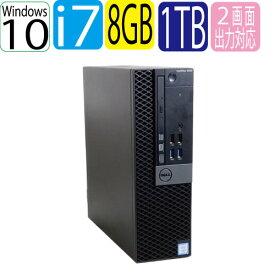 24時間限定 エントリーして楽天カード決済がお得!ポイント最大12倍!2/25 0時から 第6世代 DELL Optiplex 7040SF Core i7 6700 3.4GHz メモリ8GB HDD1TB DVDマルチドライブ Windows10 Pro 64bit USB3.0対応 HDMI 中古パソコン デスクトップ 1185aR