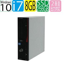 富士通 ESPRIMO D582 Core i7-3770(3,4GHz) メモリ8GB DVDマルチドライブ SSD(新品)256GB Windows10 Home 64Bit 中古 中古パソコン デスクトップ 1214aR