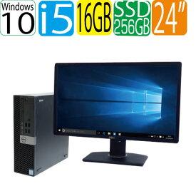 第6世代 DELL Optiplex 5040SF Core i5 6500 メモリ8GB 高速新品SSD256GB + HDD1TB DVDマルチ Windows10 Pro 64bit USB3.0対応 HDMI 24型ワイド液晶ディスプレイ 中古 中古パソコン デスクトップ d-990-14R