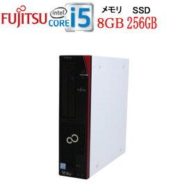 富士通 FMV-D586 第6世代 Core i5 6500 メモリ8GB 高速新品SSD256GB DVD±R/RW WPS Office付き Windows10 Pro 64bit 中古 中古パソコン デスクトップ 1277a-mar-R