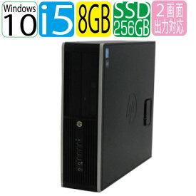 Windows10 Home 64bit HP 6300sf Core i5 3470 3.2GHz メモリ8GB SSD新品240GB + HDD500GB DVD±R/RW USB3.0対応 中古 中古パソコン デスクトップ 1371AR