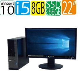ポイント最大11倍!エントリーして楽天カード決済がお得!9/19 20時から 22型ワイド液晶モニタ DELL 7010SF Core i5 3470 3.2GHz メモリ8GB 高速新品SSD256GB DVDマルチ WPS Office付き Windows10 Home 64bit 中古パソコン デスクトップ 1392s-5R
