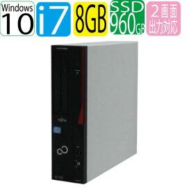 富士通 ESPRIMO D582 Core i7-3770(3,4GHz) メモリ8GB DVDマルチドライブ SSD(新品)960GB Windows10 Home 64Bit 中古 中古パソコン デスクトップ 1416a8-2-7R