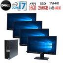 4画面 クワッドモニター 第7世代 DELL 7050SF-5050SF Core i7 7700 メモリ16GB 高速新品M.2 Nvme SSD256GB Windows10 Pro 64bit フルHD…