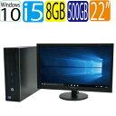 期間限定!エントリーしてお買い物するとポイント9倍!!22型ワイド液晶 ディスプレイ HP ProDesk 600 G2 SF Core i5 …