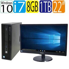 第6世代 HP ProDesk 600 G2 SF Core i7 6700 3.4GHz メモリ8GB HDD1TB DVDマルチ Windows10 Pro 64bit WPS Office付き USB3.0対応 22型ワイド液晶 ディスプレイ 中古 中古パソコン デスクトップ 1500s-marR