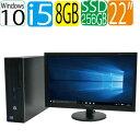 22型ワイド液晶 ディスプレイ HP ProDesk 600 G2 SF Core i5 6500 3.2GHz メモリ8GB SSD256GB + HDD500GB DVDマルチ Windows10