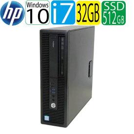 第6世代 HP ProDesk 600 G2 SF Core i7 6700 3.4GHz 大容量メモリ32GB 高速新品SSD512GB DVDマルチ Windows10 Pro 64bit WPS Office付き USB3.0対応 中古 中古パソコン デスクトップ 1532aR