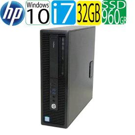 第6世代 HP ProDesk 600 G2 SF Core i7 6700 3.4GHz 大容量メモリ32GB 高速新品SSD960GB DVDマルチ Windows10 Pro 64bit WPS Office付き USB3.0対応 中古 中古パソコン デスクトップ 1553a4R
