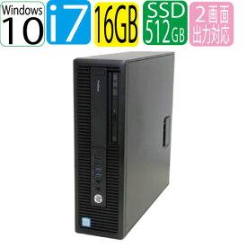 第6世代 HP ProDesk 600 G2 SF Core i7 6700 3.4GHz メモリ16GB 高速SSD新品512GB + HDD1TB DVDマルチ Windows10 Pro 64bit WPS Office付き USB3.0対応 中古 中古パソコン デスクトップ 0563a-4R