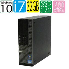 エントリーして楽天カード決済がお得!ポイント最大8倍! DELL 9020SF Core i7 4770 大容量メモリ32GB DVDマルチ 高速新品SSD512GB WPS Office付き Windows10 Pro 64bit 中古パソコン デスクトップ 1559a-4R