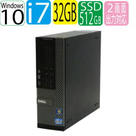 DELL 9020SF Core i7 4770 大容量メモリ32GB DVDマルチ 高速新品SSD512GB WPS Office付き Windows10 Pro 64bit 中古パソコン デスクトップ 1559a-4R