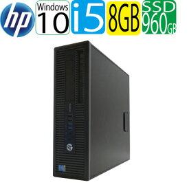 エントリーして楽天カード決済がお得!ポイント最大11倍! HP ProDesk 600 G1 SF Core i5 4570(3.2GHz) メモリ16GB 高速新品SSD960GB DVDマルチ Windows10 Pro 64bit WPS Office付き USB3.0対応 中古 中古パソコン デスクトップ 1531a-2R