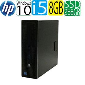 期間限定!エントリーしてお買い物するとポイント9倍!!HP 600 G1 SF 第4世代 Core i5 メモリ8GB 高速新品SSD256GB DVDマルチ Windows10 Pro 64bit WPS Office付き USB3.0対応 中古 中古パソコン デスクトップパソコン 1621a9-mar-R