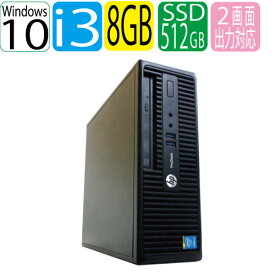HP 400 G2 SF Core i3 4170 3.7GHz メモリ8GB 高速SSD新品512GB DVDマルチ Windows10 Pro 64bit WPS Office USB3.0対応 中古 中古パソコン 1622a12-mar-R