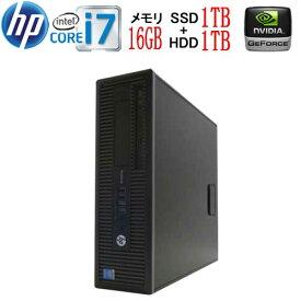第6世代 HP ProDesk 600 G2 SF Core i7 6700 3.4GHz メモリ16GB 高速新品SSD1TB + HDD1TB DVDマルチ GeForceGT1030 Windows10 Pro 64bit WPS Office付き USB3.0対応 中古 中古パソコン デスクトップ ゲーミングpc 1623a7R