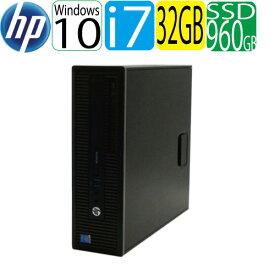 エントリーして楽天カード決済がお得!ポイント最大11倍! HP 600 G1 SF Core i7 4790(3.6GHz) 大容量メモリ32GB 高速新品SSD960GB DVDマルチ Windows10 Pro 64bit WPS Office付き USB3.0対応 中古パソコン デスクトップ 1627a-2R