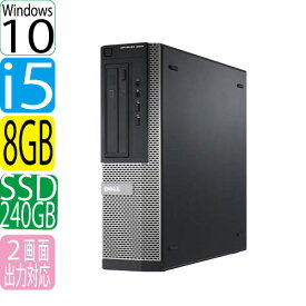 DELL Optiplex 3010DT Core i5-3470 3.2GHz HDMI メモリ8GB 高速SSD256GB + HDD500GB DVD-ROM WPS Office付き Windows10 Home 64Bit 中古パソコン デスクトップ R-d-022