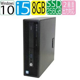 第6世代 HP 600 G2 SF Core i5 6500 メモリ8GB 高速新品SSD256GB DVDマルチ Windows10 Pro 64bit WPS Office付き USB3.0対応 中古 中古パソコン デスクトップ 1633a-marR