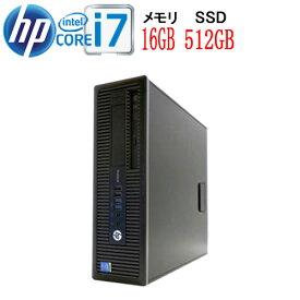 第6世代 HP ProDesk 600 G2 SF Core i7 6700 3.4GHz メモリ16GB 高速新品SSD512GB DVDマルチ Windows10 Pro 64bit WPS Office付き USB3.0対応 中古 中古パソコン デスクトップ 1637a5R