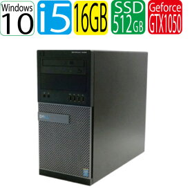 GeForce GTX1050Ti搭載ゲーミングPC DELL Optiplex 9020MT Core i5 4590(3.3GHz) メモリ16GB 高速SSD512GB DVD-ROM Windows10Pro 64bit USB3.0対応 中古パソコン デスクトップ 1637a6-marR