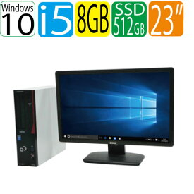 Windows10 Pro 64Bit 富士通 FMV D583 Core i5-4570(3.2Ghz) メモリ8GB SSD新品512GB DVDマルチ WPS Office付き フルHD対応 23型ワイド液晶 ディスプレイ USB3.0対応 中古 中古パソコン デスクトップ 1644s8-mar-R