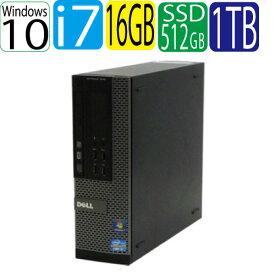 ポイント最大11倍!エントリーして楽天カード決済がお得!9/19 20時から DELL 7020SF Core i7 4770 大容量メモリ16GB DVDマルチ 高速新品SSD512GB + HDD1TB WPS Office付き Windows10 Pro 64bit 中古パソコン デスクトップ d-026-2R