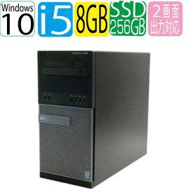 ポイント最大11倍!エントリーして楽天カード決済がお得!9/19 20時から DELL Optiplex 9020MT Core i5 4590(3.3GHz) メモリ8GB DVDマルチドライブ 高速新品SSD256GB Windows10 Pro 64bit USB3.0対応 中古 中古パソコン デスクトップ R-d-026