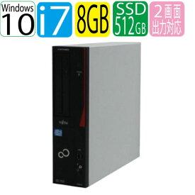 富士通 ESPRIMO D582 Core i7-3770(3,4GHz) メモリ8GB DVDマルチドライブ SSD(新品)512GB Windows10 Home 64Bit 中古 中古パソコン デスクトップ R-d-285