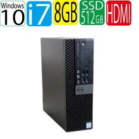 ポイント最大11倍!エントリーして楽天カード決済がお得!9/19 20時から 第6世代 DELL Optiplex 7040SF Core i7 6700 3.4GHz メモリ8GB 高速新品SSD512GB DVDマルチドライブ Windows10 Pro 64bit USB3.0対応 HDMI 中古パソコン デスクトップ R-d-295