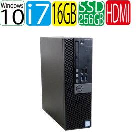 24時間限定 エントリーして楽天カード決済がお得!ポイント最大12倍!2/25 0時から 第6世代 DELL Optiplex 7040SF Core i7 6700 3.4GHz メモリ16GB 高速新品SSD256GB DVDマルチドライブ Windows10 Pro 64bit USB3.0対応 HDMI 中古パソコン デスクトップ R-d-349-4