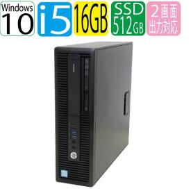 第6世代 HP ProDesk 600 G2 SF Core i5 メモリ16GB 高速新品SSD512GB +HDD500GB DVDマルチ Windows10 Pro 64bit WPS Office付き USB3.0対応 中古 中古パソコン デスクトップパソコン R-d-349-5